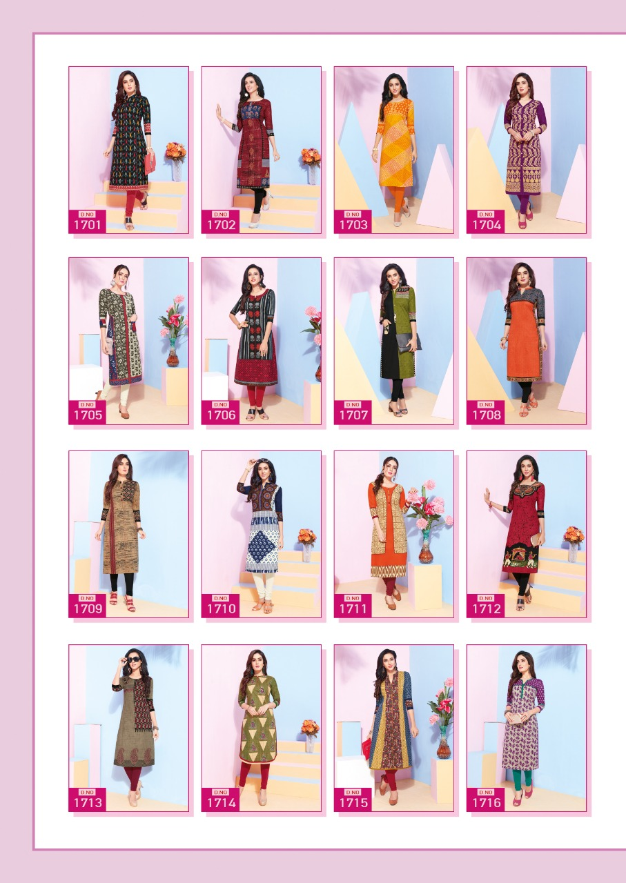 SAHELI VOL 7 AARVI FASHION  (33)