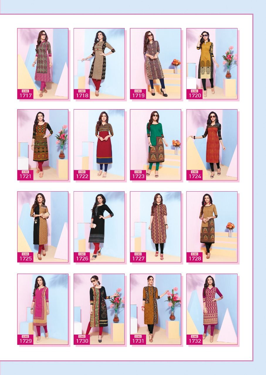 SAHELI VOL 7 AARVI FASHION  (34)