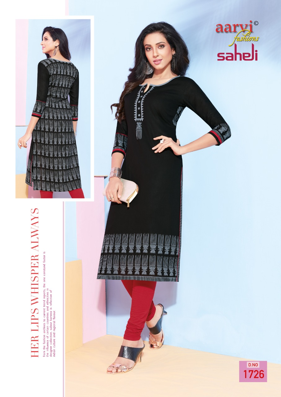 SAHELI VOL 7 AARVI FASHION  (4)