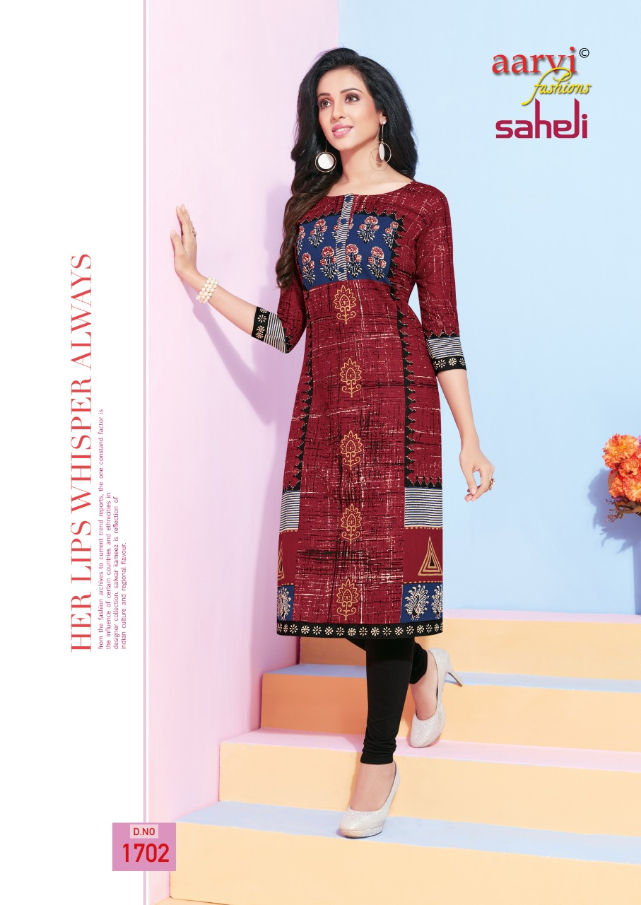 SAHELI VOL 7 AARVI FASHION  (7)