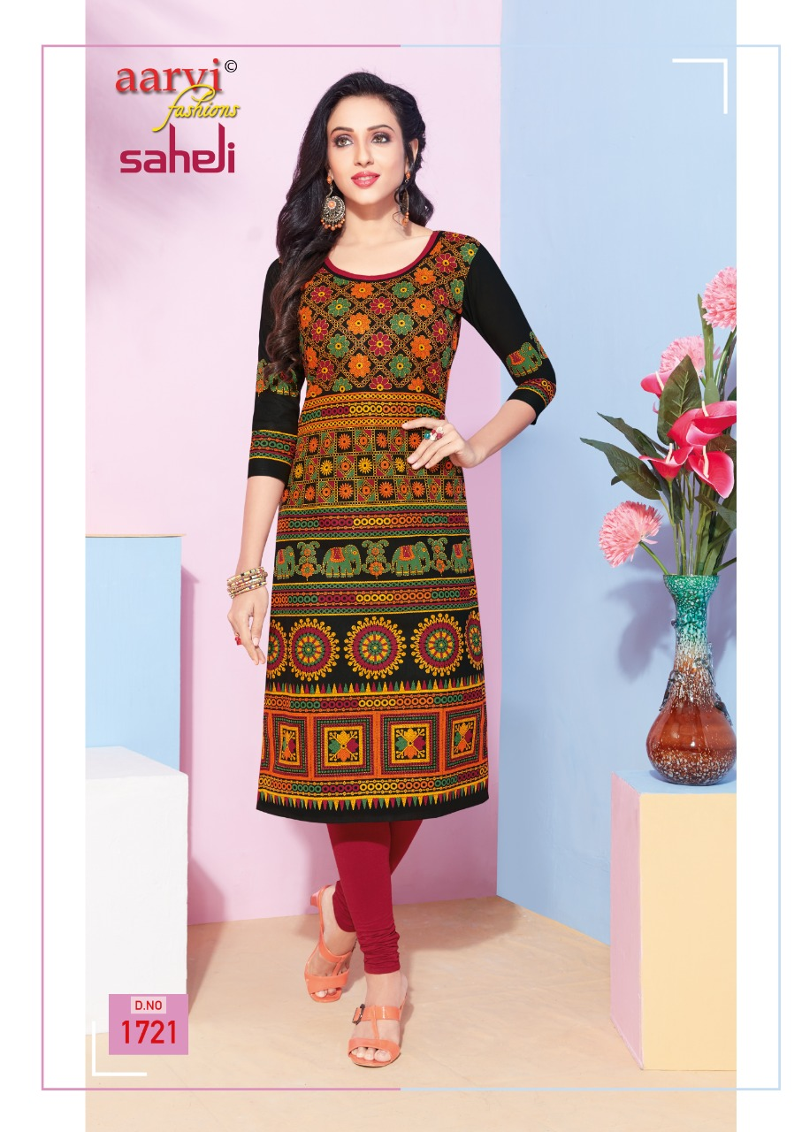 SAHELI VOL 7 AARVI FASHION  (8)