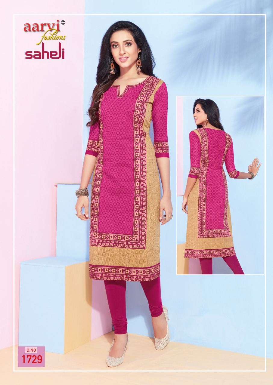 SAHELI VOL 7 AARVI FASHION  (9)