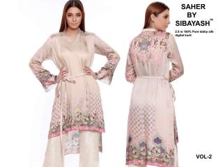 Saher-2-Sibayash-01 (7)