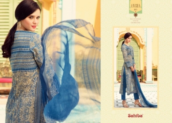 SAHIBA BY ANISHA CATALOG HEAVY COTTON DIGITAL PRINT EMBROIDERY SALWAR KAMEEZ SAHIBA WHOLESALE BEST RATE (3)