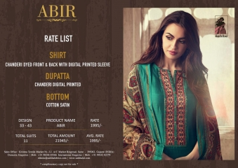 SAHIBA NEW CATALOG ABIR VOL 3 CHANDERI SALWAR WHOLESALE RATE BY GOSIYA EXPORTS SUIT SAHIBA CATALOGS (13)