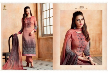 SAHIBA SIYARA LAWN COTTON SALWAR SUIT CATALOG WHOLESALE SUPPLIER AT BEST RATE BY GOSIYA EXPORTS SURAT (16)