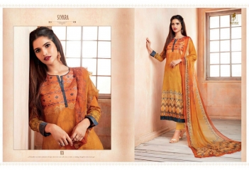 SAHIBA SIYARA LAWN COTTON SALWAR SUIT CATALOG WHOLESALE SUPPLIER AT BEST RATE BY GOSIYA EXPORTS SURAT (18)