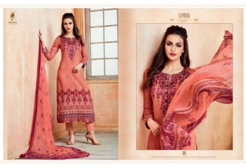 SAHIBA SIYARA LAWN COTTON SALWAR SUIT CATALOG WHOLESALE SUPPLIER AT BEST RATE BY GOSIYA EXPORTS SURAT (23)