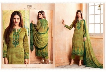 SAHIBA SIYARA LAWN COTTON SALWAR SUIT CATALOG WHOLESALE SUPPLIER AT BEST RATE BY GOSIYA EXPORTS SURAT (25)