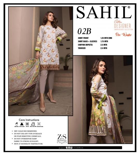 SAHIL Pre Winter Designer Collection Vol 9  (2)