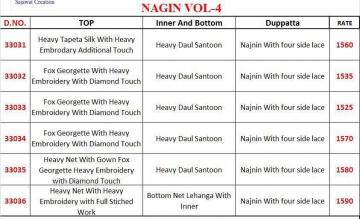 SAJAWAT-CREATION-NAGIN-VOL (7)