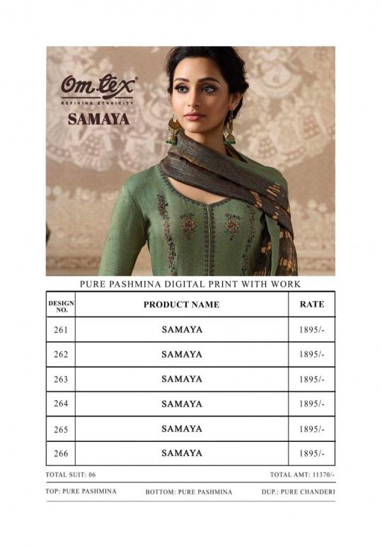 SAMAYA OMTEX PASHMINA (5)