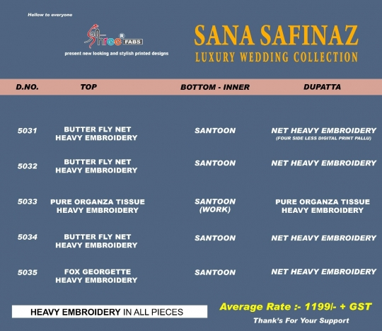 SANA SAFINAZ LUXURY  (6)