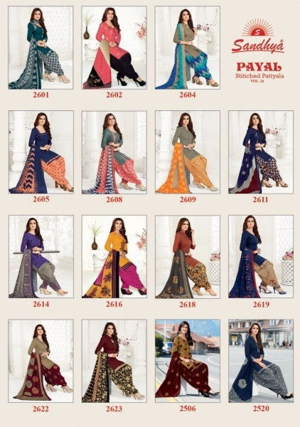 SANDHYA PRESENTS PAYAL UNSTITCHED VOL 26  (15)