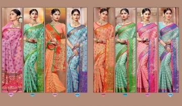 Sangam-Kundan-Silk-Saree-Online-Wholesalw-Supplier-7