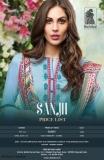SANJH SAHIBA (11)
