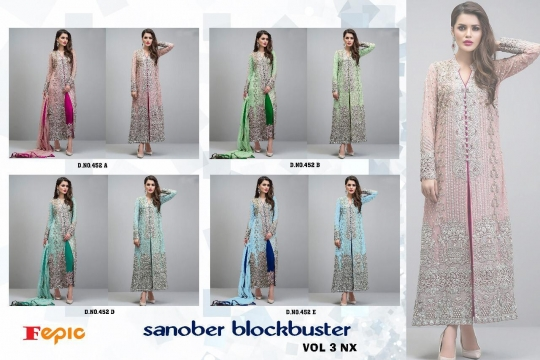 SANOBER BLOCKBUSTER VOL 3 NX  (5)