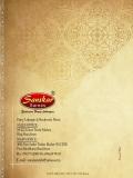 Sanskar sarees presents sequence vol 1 (12)