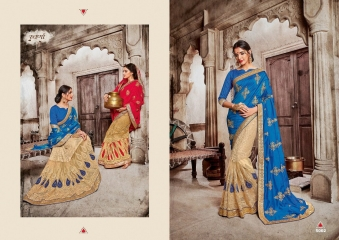 SAROJ GARIMA EXCLUSIVE FANCY SAREE CATALOG IN WHOLESALE BEST RATE BY GOSIYA EXPORTS (12)