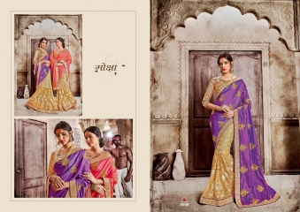 SAROJ GARIMA EXCLUSIVE FANCY SAREE CATALOG IN WHOLESALE BEST RATE BY GOSIYA EXPORTS (19)