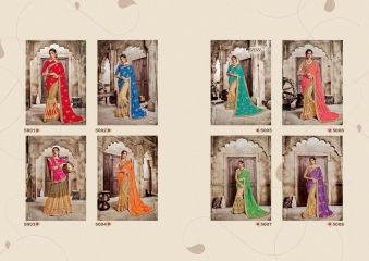 SAROJ GARIMA EXCLUSIVE FANCY SAREE CATALOG IN WHOLESALE BEST RATE BY GOSIYA EXPORTS (20)