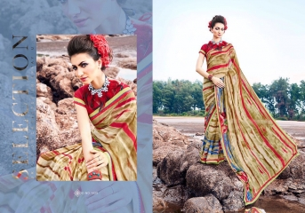SAROJ SARESS BY GORGEOUS VOL 3 (1)