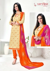 SARVADA BY SONAKSHI DESIGNER WITH WORK COTTON SUITS ARE AVAILABLE AT WHOLESALE BEST RATE BY GOSIYA EXPORTS (6)