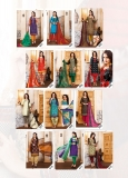 SC SELFIE VOL 5 DESIGNER WHOLESALE BUNDLE OF 12 (13)