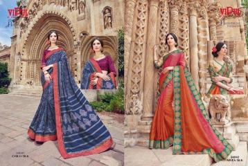 SERIES 34011 BY VIPUL FASHION CHILLI SILK SAREES DIWALI FESTIVAL COLLECTION WHOLESALE BEST ARTE BY GOSIYA EXPORTS SURAT (167)