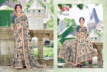 SERIES 34011 BY VIPUL FASHION CHILLI SILK SAREES DIWALI FESTIVAL COLLECTION WHOLESALE BEST ARTE BY GOSIYA EXPORTS SURAT (170)