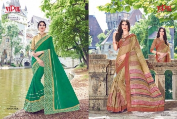 SERIES 34011 BY VIPUL FASHION CHILLI SILK SAREES DIWALI FESTIVAL COLLECTION WHOLESALE BEST ARTE BY GOSIYA EXPORTS SURAT (174)