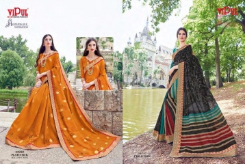 SERIES 34011 BY VIPUL FASHION CHILLI SILK SAREES DIWALI FESTIVAL COLLECTION WHOLESALE BEST ARTE BY GOSIYA EXPORTS SURAT (181)