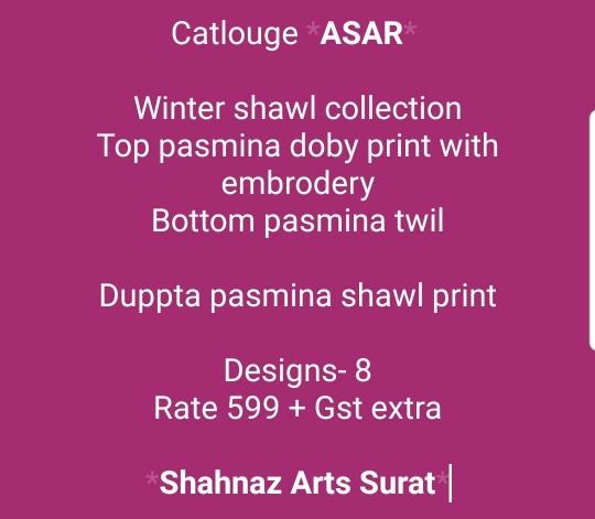 SHAHNAZ ARTS LAUNCH (12)
