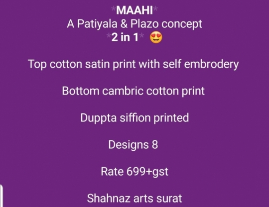 SHAHNAZ ARTS MAAHI COTTON SATIN PATIALA  (12)