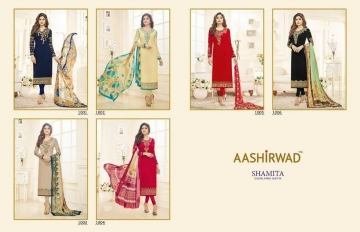 SHAMITA AASHIRWAD CREATION FANCY HEAVY EMBROIDERY WORK SALWAR SUITS WHOLESALE BEST RATE BY GOSIYA EXPORT SURAT (7)