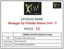 SHANGAR PATIYALA VOL 5 (10)