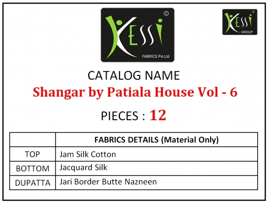 SHANGAR PATIYALA VOL 6  (4)