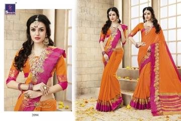 Shangrila Ananya silk saree catalog BEST RATE IN SURAT (1)