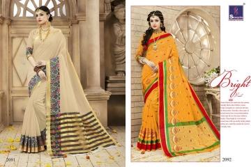 Shangrila Ananya silk saree catalog BEST RATE IN SURAT (3)