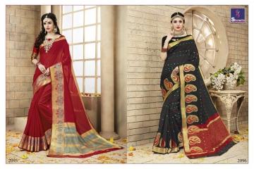 Shangrila Ananya silk saree catalog BEST RATE IN SURAT (4)