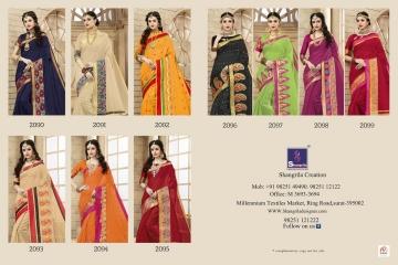Shangrila Ananya silk saree catalog BEST RATE IN SURAT (5)