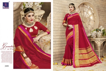Shangrila Ananya silk saree catalog BEST RATE IN SURAT (6)