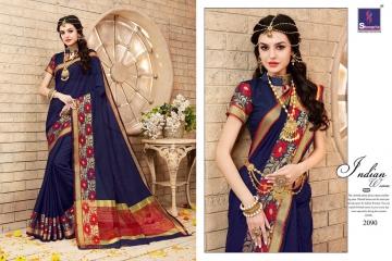Shangrila Ananya silk saree catalog BEST RATE IN SURAT (7)