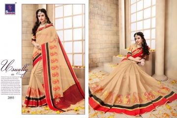 Shangrila Ananya silk saree catalog BEST RATE IN SURAT (8)