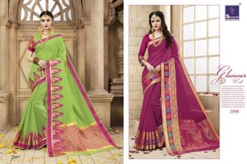 Shangrila Ananya silk saree catalog BEST RATE IN SURAT (9)