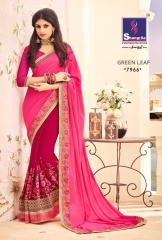 SHANGRILA BY GREEN LEAF CATALOGUE DESIGNER SAREES COLELCTION WHOLESALE BEST ARET BY GOSIYA EXPORTS SURAT (11)