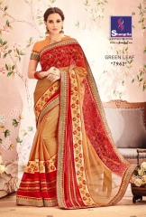 SHANGRILA BY GREEN LEAF CATALOGUE DESIGNER SAREES COLELCTION WHOLESALE BEST ARET BY GOSIYA EXPORTS SURAT (7)