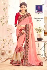 SHANGRILA BY GREEN LEAF CATALOGUE DESIGNER SAREES COLELCTION WHOLESALE BEST ARET BY GOSIYA EXPORTS SURAT (8)