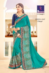 SHANGRILA BY GREEN LEAF CATALOGUE DESIGNER SAREES COLELCTION WHOLESALE BEST ARET BY GOSIYA EXPORTS SURAT (9)