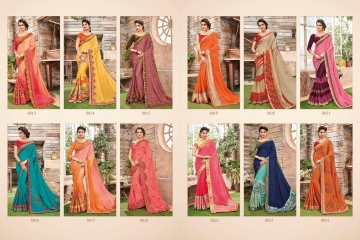 SHANGRILA BY KALAKRUTI EXCLUSIVE ELEGANT FABRICS SAREES WHOLESALE BEST RATE BY GOSIYA EXPORTS SURAT (13)